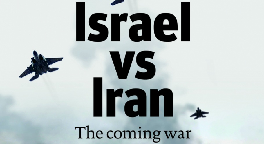 The Coming war against Israel